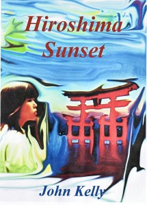 Hiroshima Sunset